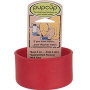 Original PupCup - Red Rocket